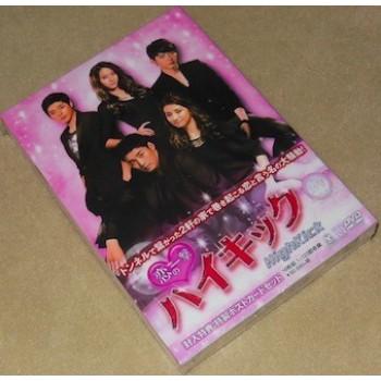 恋の一撃 ハイキック DVD-BOX I+II+III+IV+V 全巻