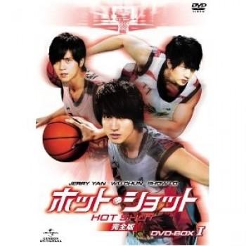 ホット·ショット【完全版】DVD-BOX I+II