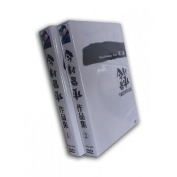 今村昌平 監督映画作品集 DVD-BOX 全巻
