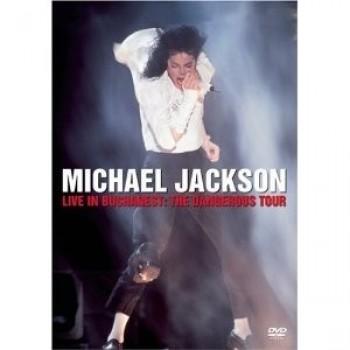 マイケル·ジャクソン Michael Jackson記念版 DVD-BOX
