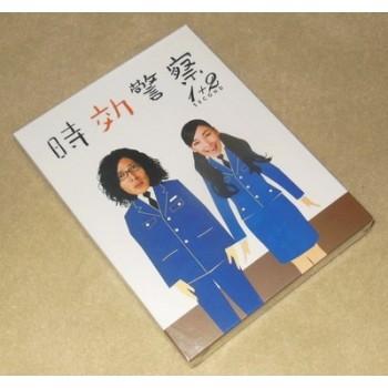 時効警察 SEASON 1+2 DVD-BOX 全巻