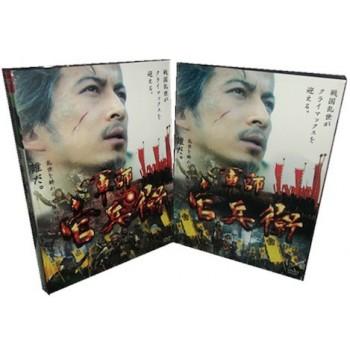 軍師官兵衛 完全版 1-50話 DVD-BOX 全集