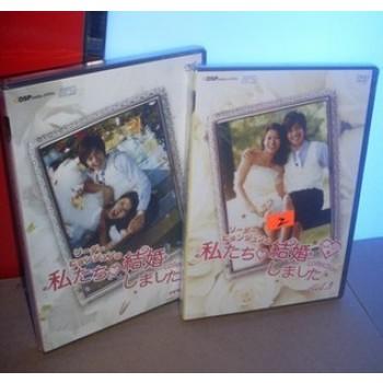 """""""リーダー·ヒョンジュン""""の 私たち結婚しました-コレクション-Vol.1-3 DVD-BOX"""