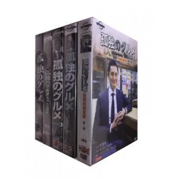 孤独のグルメ Season1+2+3+4+5 DVD-BOX 完全豪華版