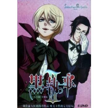 黒執事 II DVD-BOX 完全版