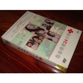 救命病棟24時 (第2シリーズ) DVD-BOX
