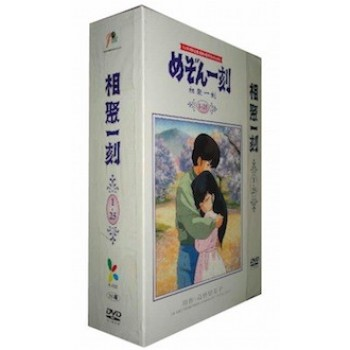 TVシリーズ めぞん一刻 DVD-BOX 全96話+劇場版 完全豪華版