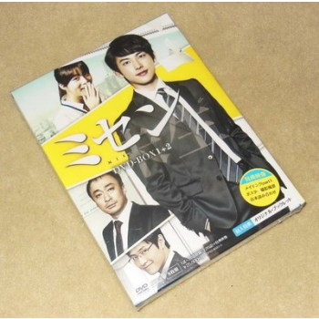 ミセン -未生- DVD-BOX 1+2