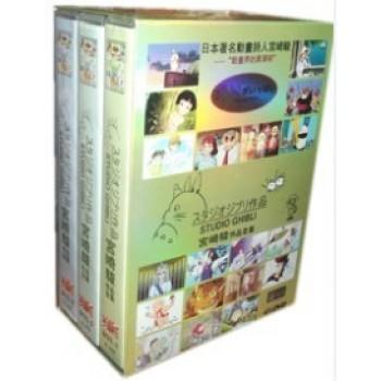 スタジオジブリ作品 宮崎駿作品集 DVD-BOX 全巻43枚組 永久保存完全版