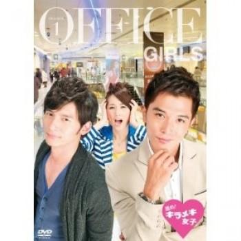 進め!キラメキ女子 DVD-BOX 1-3 完全版