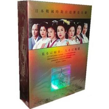 大奥 TV全集+第一章+華の乱+スペシャル 完全豪華版 DVD-BOX
