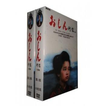 おしん 完全版 DVD-BOX 全297話 全巻