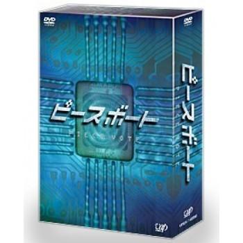 Piece Vote·ピースボート·DVD-BOX