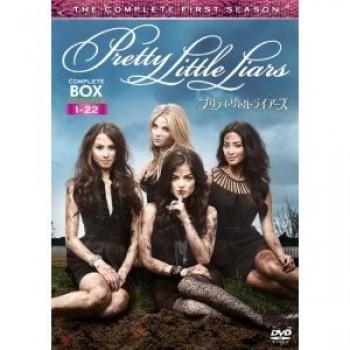 プリティ·リトル·ライアーズ DVD-BOX シーズン1+2+3 完全版