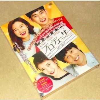 プロデューサー DVD-BOX
