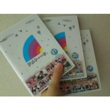 アメトーーク! 19·20·21 DVD-BOX 3巻セット