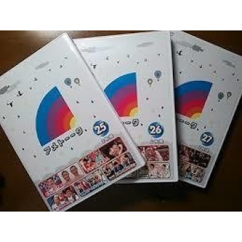 アメトーーク! 25·26·27 DVD-BOX 3巻セット