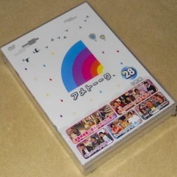 アメトーーク! 28·29·30 DVD-BOX 3巻セット