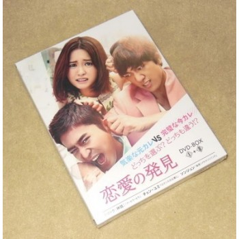 恋愛の発見 DVD-BOX 1+2