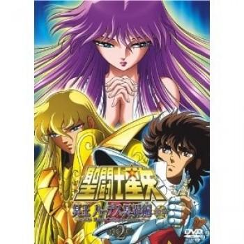 聖闘士星矢 冥王ハーデス冥界編 DVD-BOX 全12話