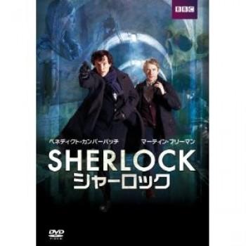 SHERLOCK/シャーロック DVD-BOX シーズン1-3 完全版