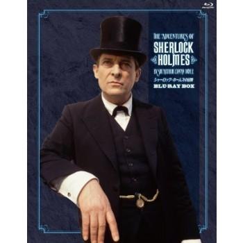 シャーロック·ホームズの冒険 全巻ブルーレイBOX