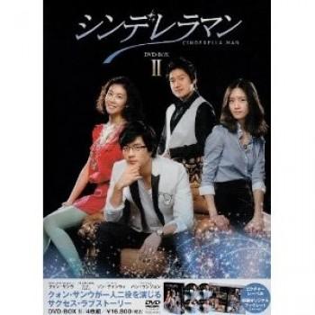 シンデレラマン DVD-BOX I+II