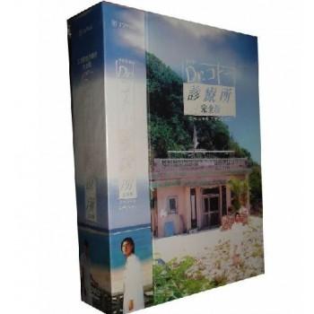 Dr.コトー診療所 2003+2004+2006+スペシャル DVD-BOX 完全豪華版