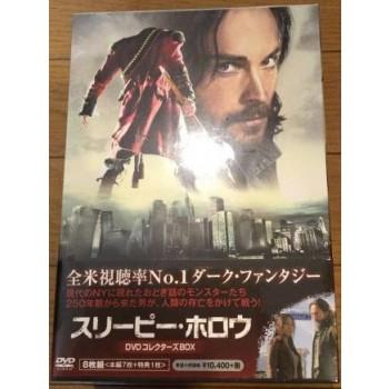 スリーピー·ホロウ DVDコレクターズBOX