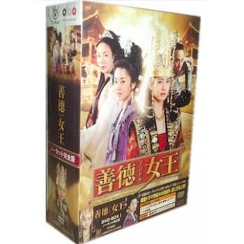 善徳女王 ソンドク女王 DVD-BOX I+II+III+IV+V+VI+VII+VIII ノーカット完全版
