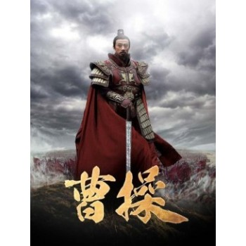 曹操 DVD-BOX ブルーレイvol.1-6 全41話 完全版