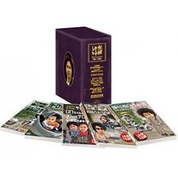 水曜どうでしょう DVD全集 コンプリートBOX VOL.4 第16-20弾