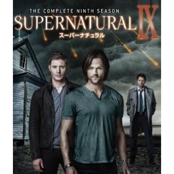 SUPERNATURAL スーパーナチュラル シーズン1-9 DVDコンプリート·ボックス (初回限定生産/72枚組)