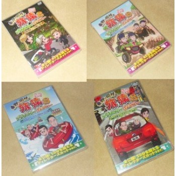東野·岡村の旅猿8 プライベートでごめんなさい···DVD-BOX 完全版