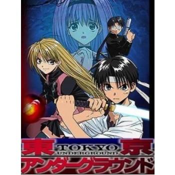 東京アンダーグラウンド 全9巻 DVD-BOX