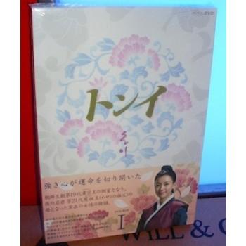トンイ DVD-BOX I