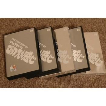 THE VERY BEST OF ごっつええ感じ 1+2+3+4+5 DVD-BOX 完全版