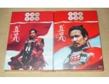 堺雅人主演 大河ドラマ 真田丸 完全版 DVD BOX