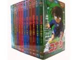 名探偵コナン 第1-674話 DVD-BOX 完全豪華版