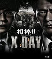 相棒 season 1-14 DVD-BOX(150枚組)【コレクションDVD】完全豪華版